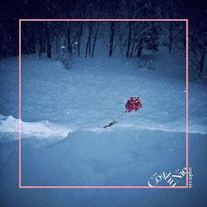 CD Co shu Nie / asphyxia 通常盤 (TVアニメ 東京喰種トーキョーグール:re OP主題歌)