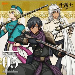 CD 小野友樹、山本一慶、古川慎 / 『千銃士』絶対高貴ソングシリーズ Noble Bullet 05 オスマングループ