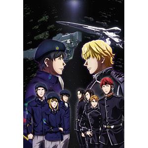 DVD 銀河英雄伝説 Die Neue These 第3巻 完全数量限定生産