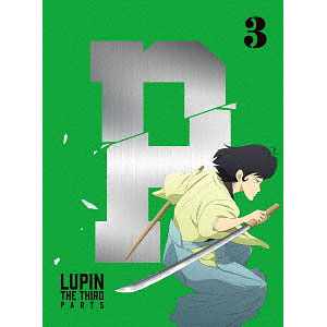 BD ルパン三世 PART5 Vol.3 (Blu-ray Disc)