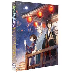 【特典】BD かくりよの宿飯 第一巻 (Blu-ray Disc)
