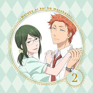 DVD ヲタクに恋は難しい 2 完全生産限定版
