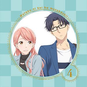 DVD ヲタクに恋は難しい 4 完全生産限定版