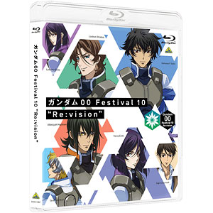 "BD ガンダム00 Festival 10 ""Re:vision"" (Blu-ray Disc)"
