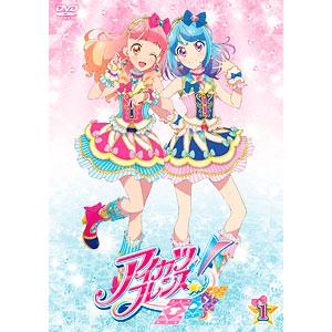 DVD アイカツフレンズ! 1