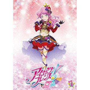 DVD アイカツフレンズ! 4