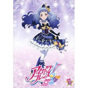 DVD アイカツフレンズ! 6