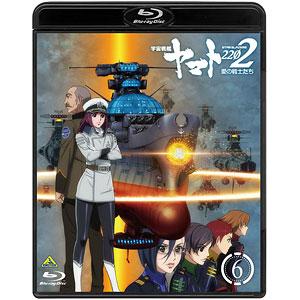 BD 宇宙戦艦ヤマト2202 愛の戦士たち 6 (Blu-ray Disc)