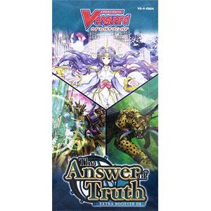 【特典】カードファイト!! ヴァンガード エクストラブースター第4弾 The Answer of Truth 12パック入りBOX