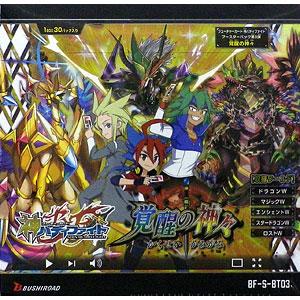 【特典】フューチャーカード 神バディファイト ブースターパック第3弾 覚醒の神々 30パック入りBOX