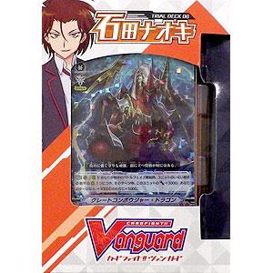 カードファイト!! ヴァンガード トライアルデッキ第6弾 石田ナオキ パック