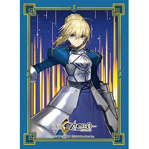 ブロッコリーキャラクタースリーブ プラチナグレード Fate/EXTELLA「アルトリア・ペンドラゴン」 パック