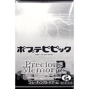プレシャスメモリーズ 『ポプテピピック』 スターターデッキ 5パック入りBOX