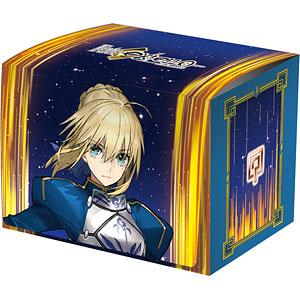 キャラクターデッキケースコレクションMAX Fate/EXTELLA「アルトリア・ペンドラゴン」