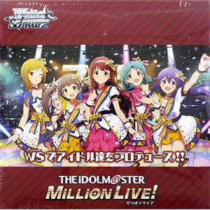 【特典】ヴァイスシュヴァルツ ブースターパック アイドルマスター ミリオンライブ! 16パック入りBOX