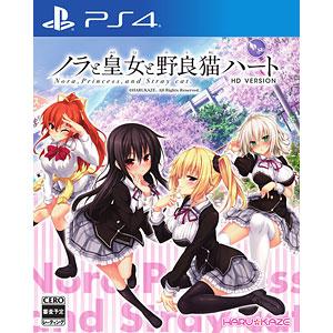 PS4 ノラと皇女と野良猫ハート HD 通常版