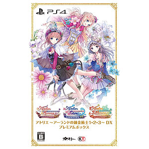 PS4 アトリエ ~アーランドの錬金術士1・2・3~ DX プレミアムボックス