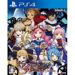 【特典】PS4 アークオブアルケミスト 限定版