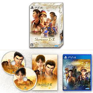 PS4 シェンムー I&II 限定版