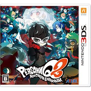 【特典】3DS ペルソナQ2 ニュー シネマ ラビリンス