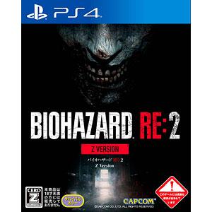 PS4 BIOHAZARD RE:2 Z Version