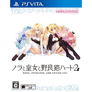 【特典】PS Vita ノラと皇女と野良猫ハート2 通常版
