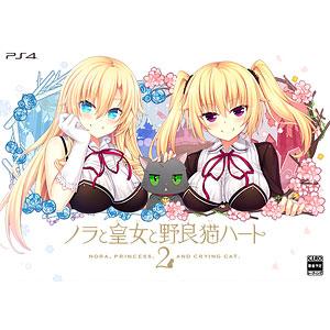 【特典】PS4 ノラと皇女と野良猫ハート2 抱き枕カバー同梱版