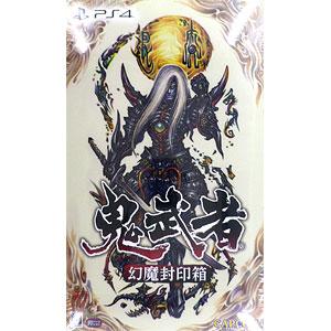 PS4 鬼武者 幻魔封印箱