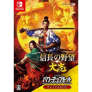 Nintendo Switch 信長の野望・大志 with パワーアップキット プレミアムBOX