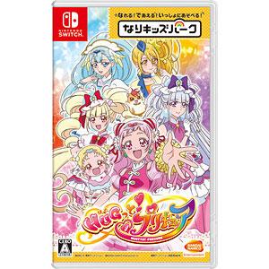 【特典】Nintendo Switch なりキッズパーク HUGっと!プリキュア