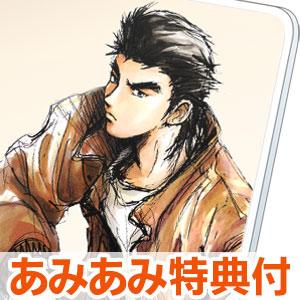 【あみあみ限定特典】PS4 シェンムー I&II 限定版