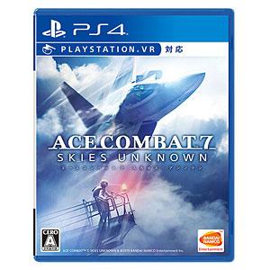 【特典】PS4 ACE COMBAT 7: SKIES UNKNOWN 通常版