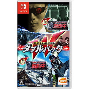Nintendo Switch 超・逃走中&超・戦闘中 ダブルパック