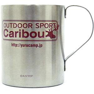 ゆるキャン△ カリブー 二層ステンレスマグカップ