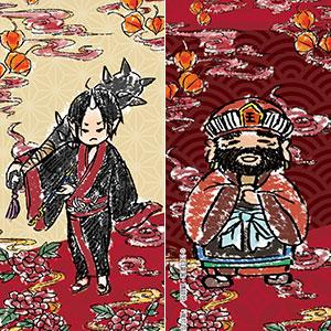 ビッグレザーストラップ「鬼灯の冷徹」01/鬼灯&閻魔大王(グラフアートデザイン)