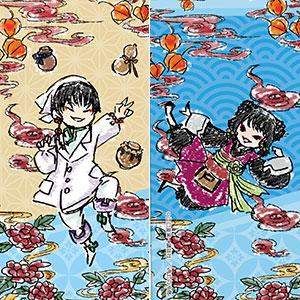 ビッグレザーストラップ「鬼灯の冷徹」04/白澤&チュン(グラフアートデザイン)