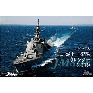 J-Ships 2019年カレンダー