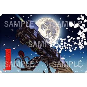 サンエクセルアートカレンダー 松本零士 2019年カレンダー