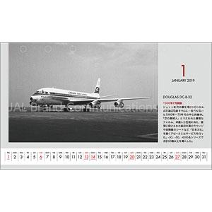 JAL「FLEET CLASSICS」(卓上判) 2019年カレンダー