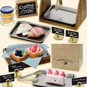 ぷちサンプル BAKERY PETIT 8個入りBOX