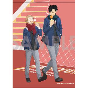 ハイキュー!! タペストリー ~Autumn&Winter~ 7.黒尾&夜久