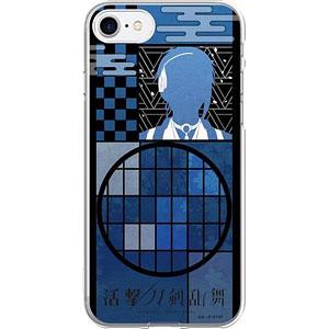『活撃 刀剣乱舞』 iPhone8/7ケース 三日月宗近