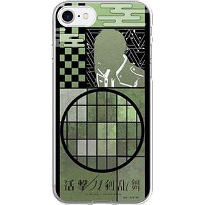 『活撃 刀剣乱舞』 iPhone8/7ケース 膝丸
