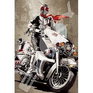 ジグソーパズル 仮面ライダーシリーズ 菅原芳人WORKS 赤き心に銀の拳 300ピース (300-1371)