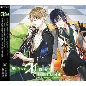 CD ALIVE 「X Lied」vol.2 守人&剣介 / 小野友樹、山谷祥生