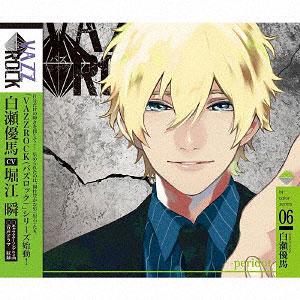 CD 「VAZZROCK」bi-colorシリーズ6「白瀬優馬-peridot-」(CV:堀江瞬)
