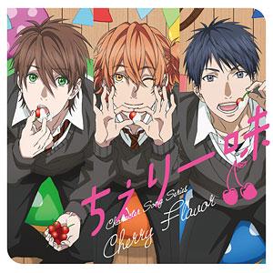 CD ヤリチン☆ビッチ部 キャラクターソングシリーズ 「ちぇりー味」