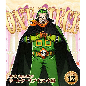 BD ONE PIECE ワンピース 19THシーズン ホールケーキアイランド編 PIECE.12 (Blu-ray Disc)