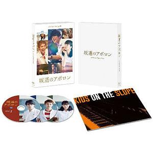 BD 坂道のアポロン 豪華版 (Blu-ray Disc)