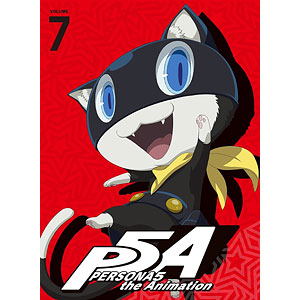 DVD ペルソナ5 7 完全生産限定版